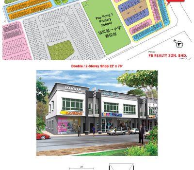 Double - 2-Storey Shop 22′ x 70′