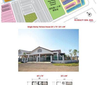 Single Storey Terrace House 20′ x 70′ (Phase 2 & 3)